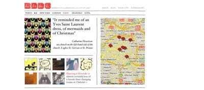 Hitotoki - A Narrative Map of Paris